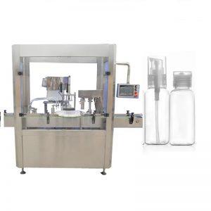 자동적 인 공기 Freshing 향수 충전물 기계