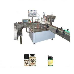 화학 정유 충전물 기계