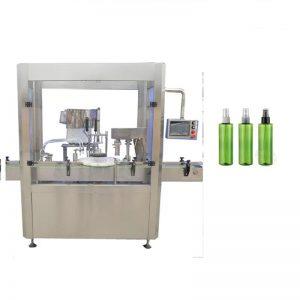 화장 용 충전물 기계 색깔 터치 스크린 설립