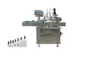 전자식 액체 충전 기계 10ml