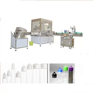 시멘스 터치 스크린 공용 영역을 가진 전자 액체 충전물 기계