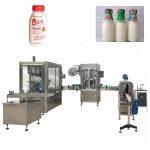 음료 / 음식 / 의학에 사용되는 플라스틱 / 유리 병 자동적 인 액체 충전물 기계