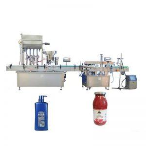 조제약에서 이용되는 고속 꿀 충전물 기계