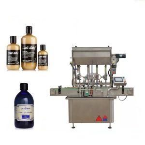 꿀을위한 압축 공기를 넣은 몬 4 개의 머리 액체 충전물 기계