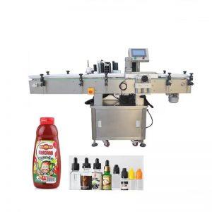 둥근 제품 포장 및 레테르를 붙이는 기계