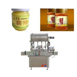 터치 스크린 꿀 충전물 기계